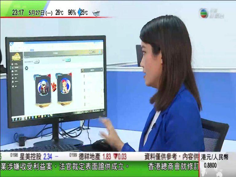 香港無線電視專訪2