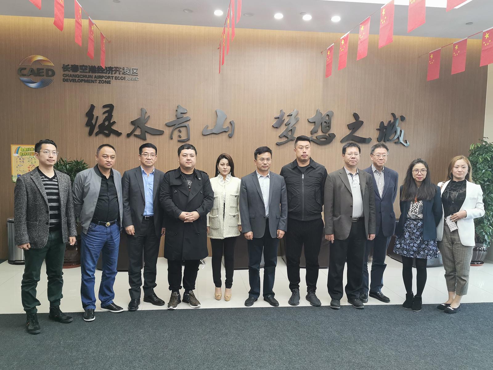 2019年10月9日與吉林長春空港經濟開發區簽訂戰略合作協議