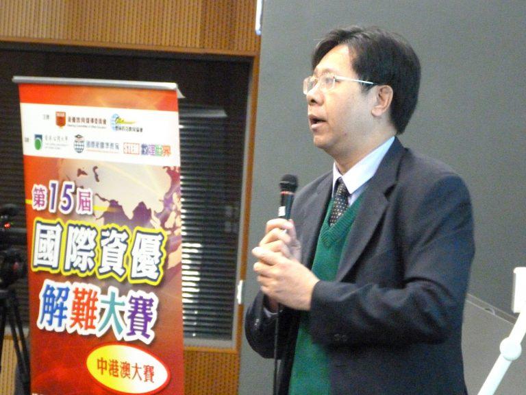 2018年5月5日第15屆國際資優解難大賽在香港公開大學順利舉行2