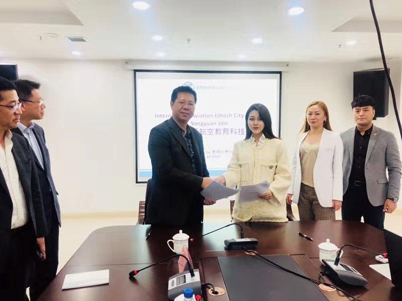 2019年10月9日與吉林長春空港經濟開發區簽訂戰略合作協議2