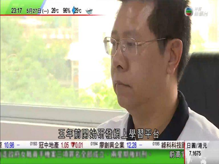 香港無線電視專訪